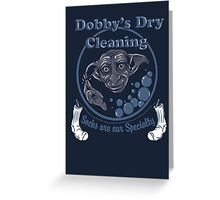 Dobby's Dry Cleaning- Harry Potter Greeting Card