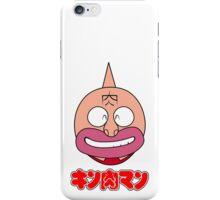 Kinnikuman Nisei iPhone Case/Skin