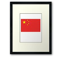 Flag of China, Chinese Flag, People's Republic of China, China Flag, Pure & Simple Framed Print