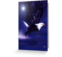 Sky Dawn Greeting Card