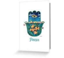 Hamsa for Pisces Greeting Card