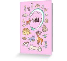 Animals of Studio Ghibli Greeting Card