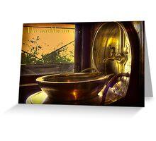 The washbasin . . . Greeting Card