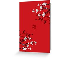 White Sakuras on Red and Double Happiness Greeting Card