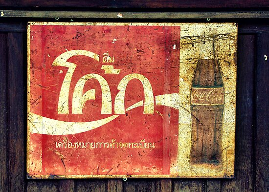 Coca Cola In Any Language by Caroline Fournier