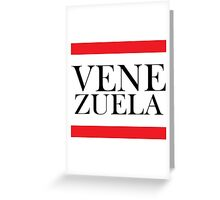 Venezuela Design Greeting Card