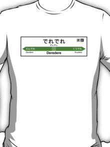 Deredere Station • でれでれ駅 (Alternate Route) T-Shirt