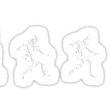 devolution Sticker