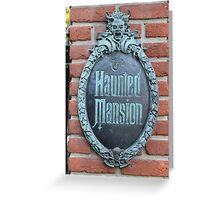 haunted mantsion Greeting Card