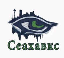 Seahawks Eye in Serbian - Сеахавкс (SSH-000014) Kids Clothes