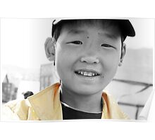 Happy Mongolian Boy Poster