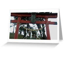 Japan  Tori Gate Greeting Card