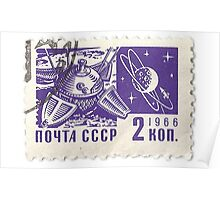 Soviet Space Postage '66 Poster