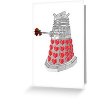 Who Loves You? Greeting Card