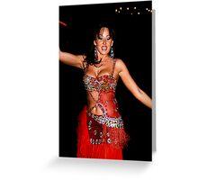 Belly Dancer #1 Greeting Card