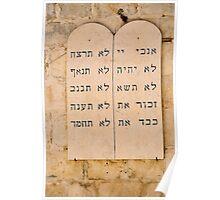 The Ten Commandments in Hebrew.  Poster