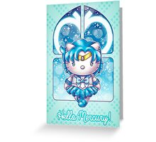 Hello Mercury Greeting Card