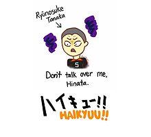 Haikyuu!! Tanaka Chibi by bowitchingC