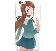 Kirino Original No.1 iPhone Case/Skin