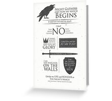 The Night's Watch Oath Greeting Card