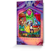 Beauty & The Beast Glass Art Greeting Card