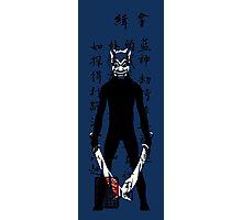 Avatar The Last Airbender Blue Spirit Scroll Photographic Print