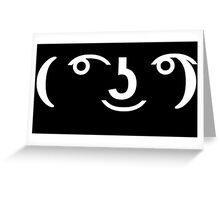 ( ͡° ͜ʖ ͡°) black Greeting Card