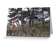 Torii gate to shrine  Greeting Card
