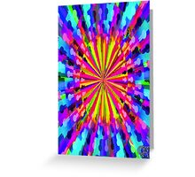Pipe Dream #1 by CAP - Colorful Moving Optical Illusion Psychedelic Design Greeting Card