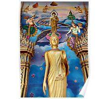 Temple Art Poster