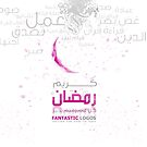 Ramadan wallpaper by ahmed a.aziz