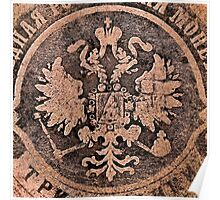 Threadbare coat of arms of the Russian empire Poster