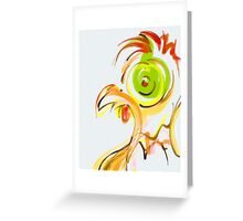 cool sketch 53 Greeting Card