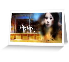 You Can Run But You Can't hide Greeting Card