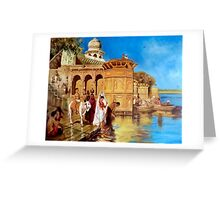 Along the Ghats, Mathura after Edwin Lord Weeks Greeting Card