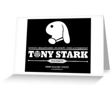 Tony Stark Mansion (White) Greeting Card