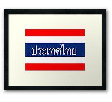 flag of Thailand Framed Print
