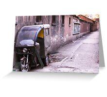 Trike in Hutong Greeting Card
