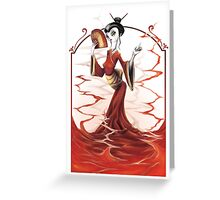 Lady Opium Greeting Card