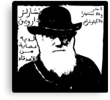 Charles Darwin Has A Posse in Arabic Canvas Print