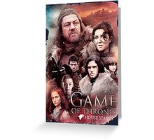 Game of thrones House Stark Greeting Card