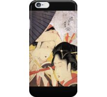 'Young Woman Looking Through a Telescope' by Katsushika Hokusai (Reproduction) iPhone Case/Skin
