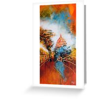The Dome behind the trees Greeting Card