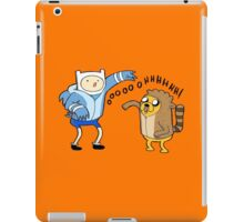 Finn & Jake iPad Case/Skin