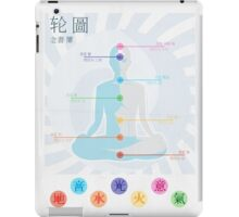 Air Nomad Chakra Guide iPad Case/Skin