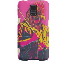 Richard Samsung Galaxy Case/Skin