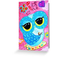 Paint The World A Better Place Greeting Card