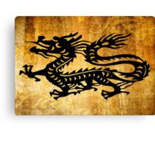Vintage Dragon Canvas Print
