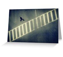 Anonymity Greeting Card