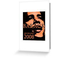 Barack Obama Yes We Can Slogan Greeting Card